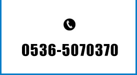 0536-5070370